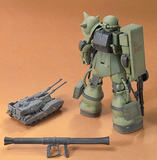 HG - MS-06 Zaku The Ground War Set