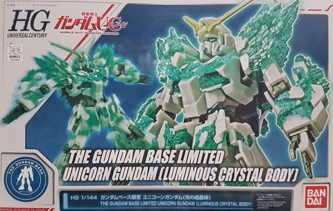 HG - Unicorn Gundam Luminous Crystal Body (Gundam Base Exclusive)
