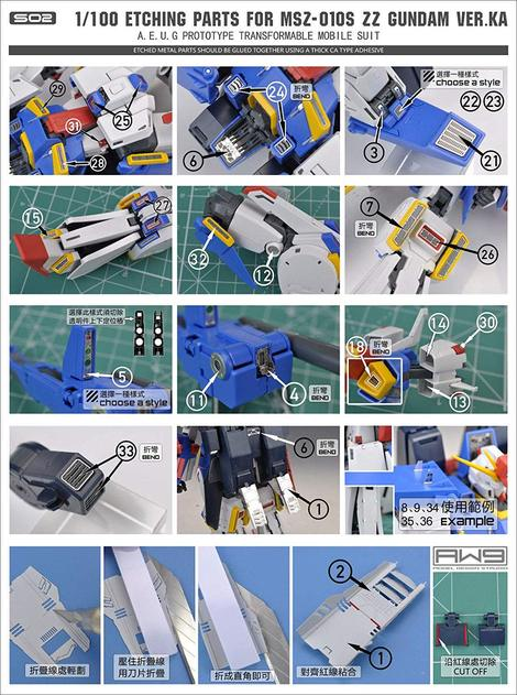 Madworks S02 MG ZZ Gundam Detail-up Parts Photoetched