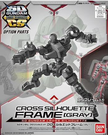 SD - Gundam Cross Silhouette: Cross Silhouette Frame [Grey]