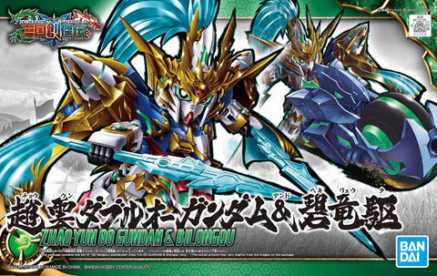 SD - Zhao Yun 00 Gundam & Blue Dragon Drive (Bilongqu)