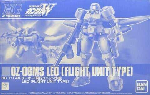 HG - OZ-06 MS Leo Flight Unit Type (P-Bandai Exclusive)