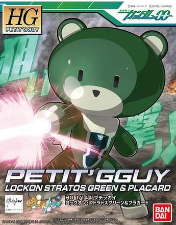 Petit'gguy Lockon Stratos Green & Placard