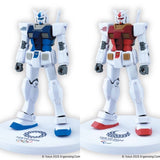 HG - RX-78-2 Gundam Tokyo 2020 Olympic Games & Paralympic Games Set (Olympic Exclusive) [Damaged Box Condition]