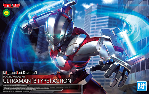 Figure-Rise Standard Ultraman (B Type) ~ACTION~