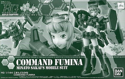 HG - Command Fumina (P-Bandai Exclusive)