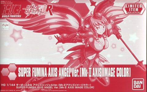 "HG - Super Fumina Axis Angel [Mk-II ""Axis Image Colors""]  (Convention Exclusive)"