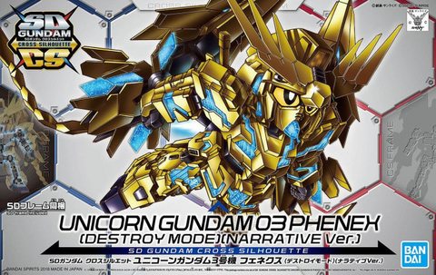 SD - Gundam Cross Silhouette Unicorn Gundam 03 Phenex (Destroy Mode) (Narrative Ver)