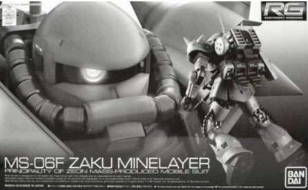 RG - Zaku MineLayer (P-Bandai Exclusive)