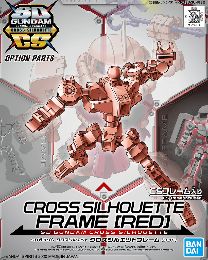 SD - Gundam Cross Silhouette Silhouette Frame (Red)