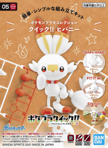 Pokemon Model Kit Quick!! 05 Scorbunny