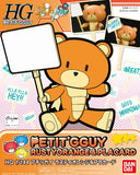 Petit'gguy Rusty Orange & Placard