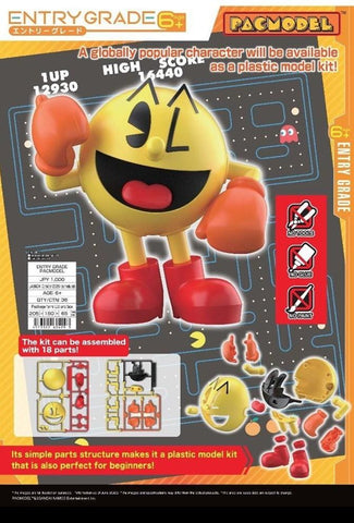 ENTRY GRADE PACMAN MODEL