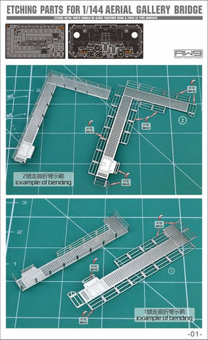 Madworks S13 Etching Parts for 1/144 Aerial Gallery Bridge