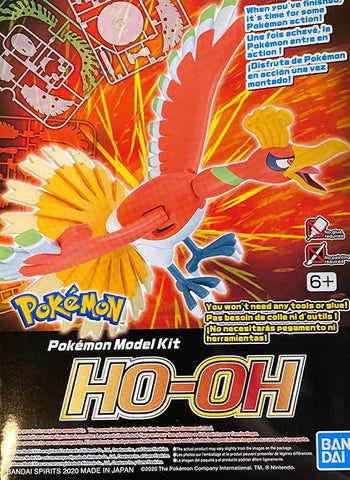 Pokemon Plamo Model Kit: Ho-oh