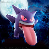 Pokemon Plamo Model Kit: Gengar
