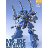 MG - MS-18E Kampfer
