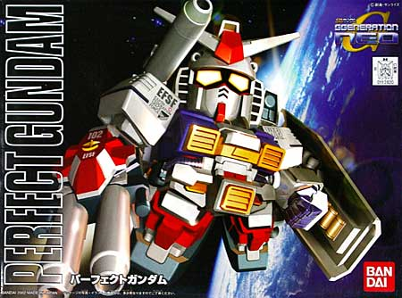 SD - Perfect Gundam