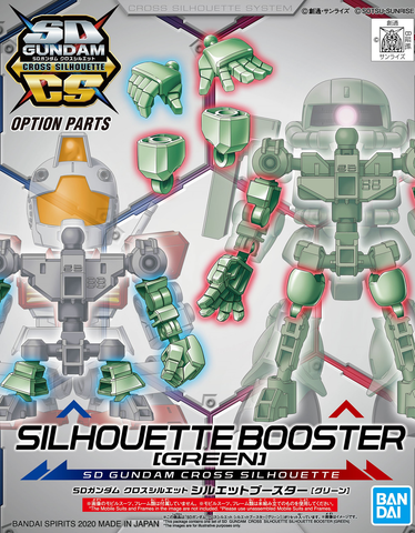 SD - Gundam Cross Silhouette Silhouette Booster (Green)
