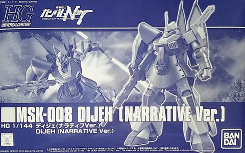 HG - Dijeh (Narrative Version) (P-Bandai Exclusive)