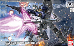 High Grade: Gundam Thunderbolt