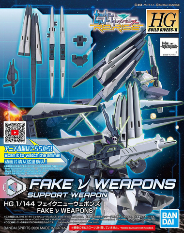 HGBC:R - Fake Nu Weapons