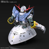 RG - Mobile Suit Gundam Last Shooting Zeong Effect Set (PRE-SALE: ESTIMATE 1ST QUARTER OF 2021)