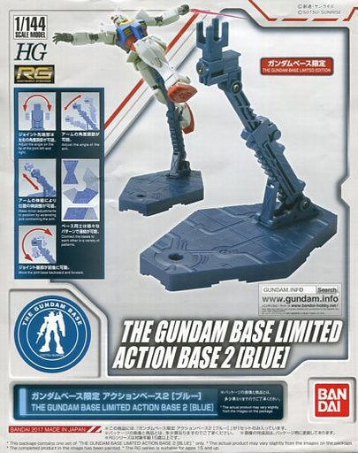 Action Base 2: Gundam Base Limited