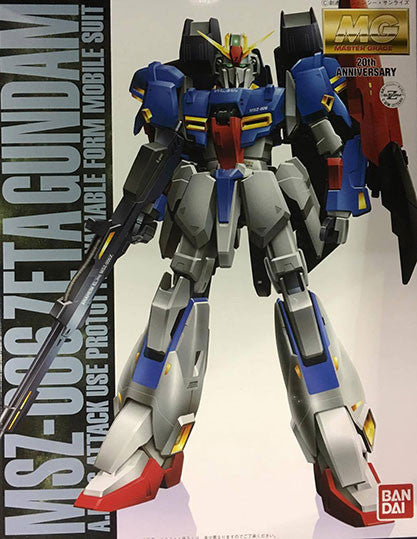 MG - MSZ-006 Zeta Gundam Coating Ver.