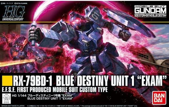HG - Blue Destiny Unit 1 EXAM