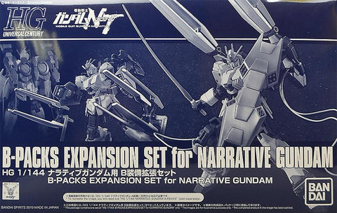 HG - B-Packs Expansion Set for Narrative Gundam (P-Bandai Exclusive)