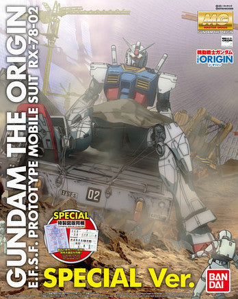 MG - RX-78-02 Gundam (GUNDAM THE ORIGIN Ver) Special Edition