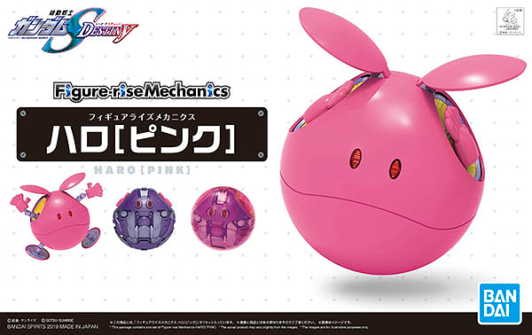 Figure-Rise Mechanics Haro (Pink)
