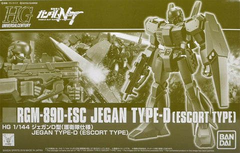 HG - RGM-89D JEGAN D TYPE (P-Bandai Exclusive)