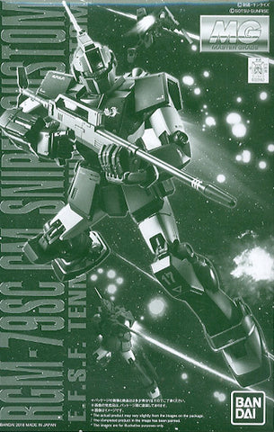 MG - RGM-79SC GM Sniper Custom (Tenneth A. Jung Custom) (P-Bandai Exclusive)