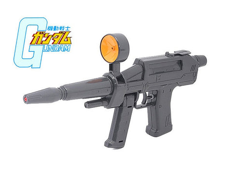 RX-78-2 Gundam Beam Rifle Type Water Gun