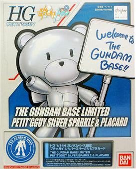 HG - Petit'gguy Silver Sparkle & Placard (Gundam Base Exclusive)