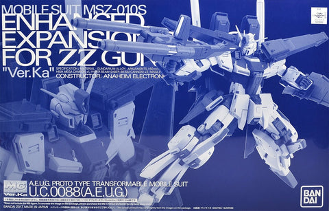 MG - ZZ Gundam Enhanced Expansion Parts Only [P-Bandai Exclusive]