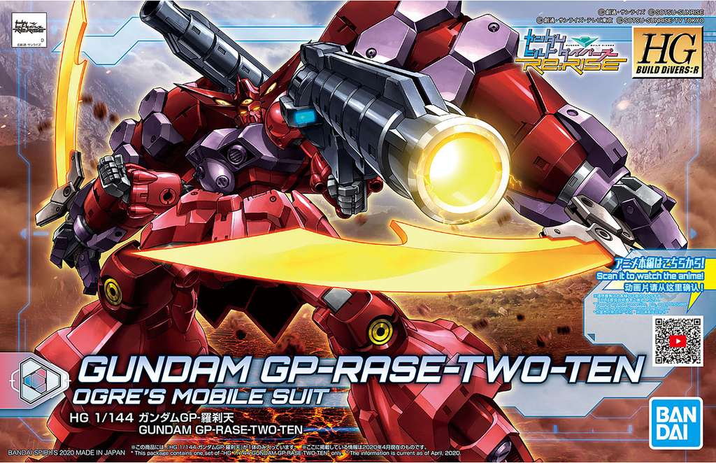 HGBD:R - Gundam GP-Rase-Two-Ten