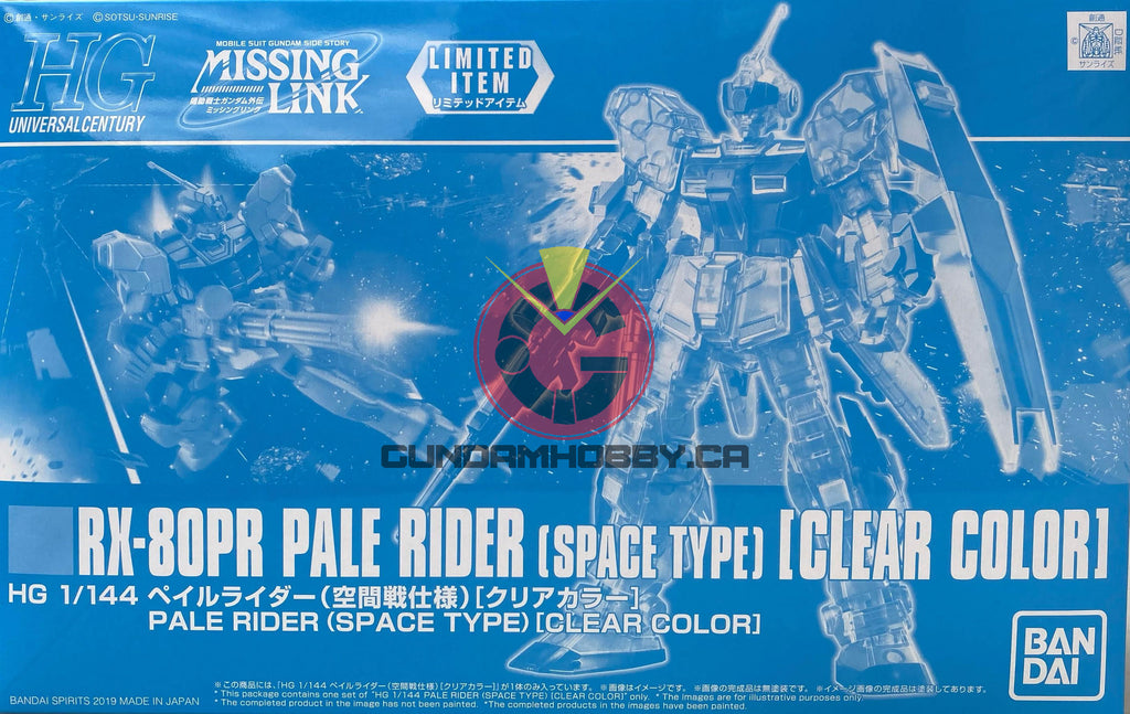 HG - Pale Rider (Space Type) [Clear Color]