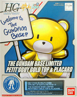 HG - Petit'gguy Gold Top & Placard (Gundam Base Exclusive)