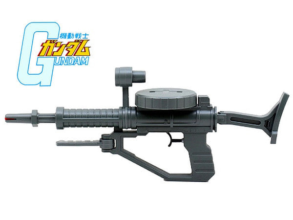 MS-06F Zaku II Machine Gun Type Water Gun