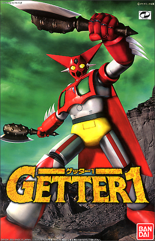 Mechanic Collection Getter 1