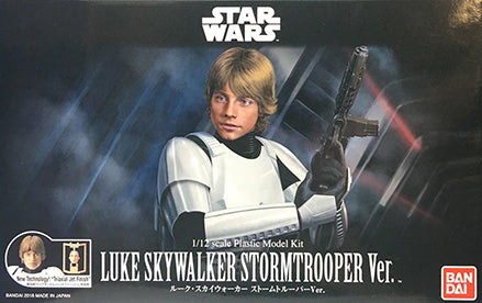 1/12 LUKE SKYWALKER STORMTROOPER Ver.