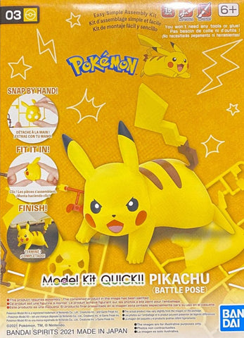 Pokemon Model Kit Quick!! 03 Pikachu (Battle Pose)