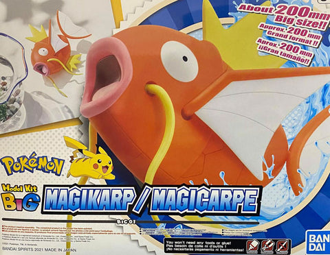 Pokemon Plamo Model Collection BIG Magikarp