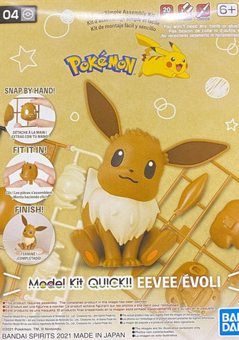Pokemon Model Kit Quick!! 04 Eevee