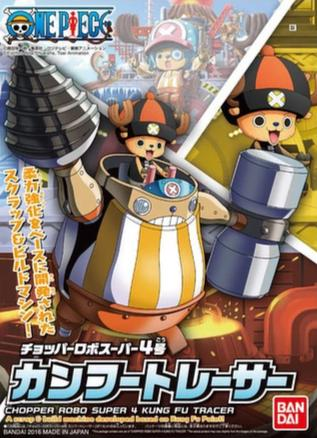 Chopper Robo Super No.4 Kung Fu Tracer