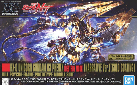 HG - Unicorn Gundam 03 Phenex (Destroy Mode) (Narrative Ver.) [Gold Coating]
