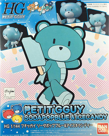 Petit'gguy Soda Pop Blue & Ice Candy